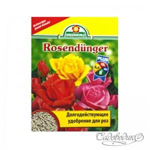 АСВ для роз