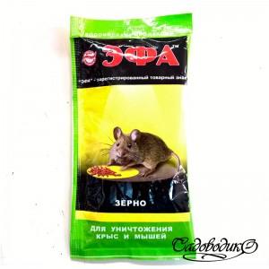 Эффа от мышей 30г