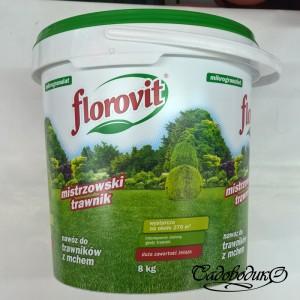 Флоровит для газона 8 кг