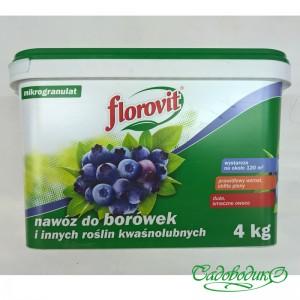 Флоровит для черники и голубики 4 кг