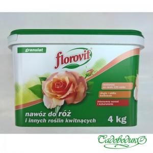 Флоровит для роз 4 кг