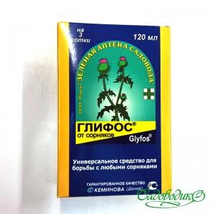 Глифос от сорняков