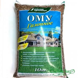 ОМУ газонное 10кг