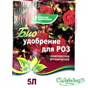 ОМУ розы 3кг