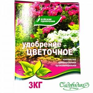 ОМУ цветочное 3кг