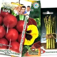 Газон, семена